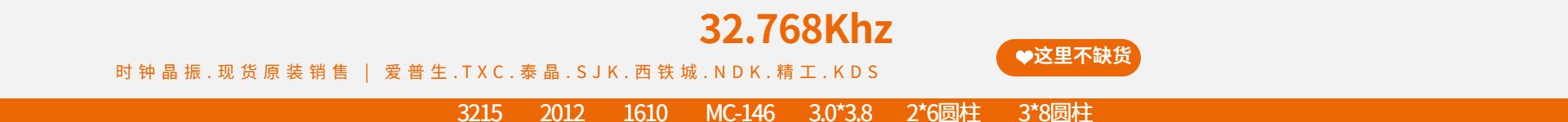 数码电器_手机店招.png